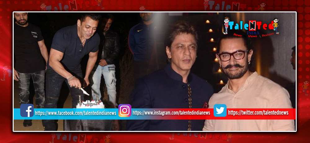 Shah Rukh Khan And Aamir Khan Could Not Join Salman Khan's Birthday Bash