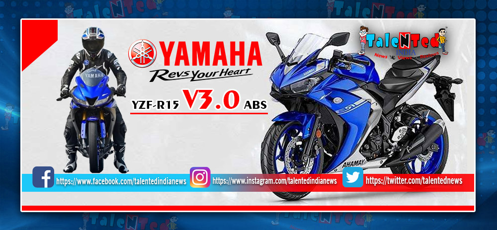 2019 Yamaha YZF-R15 V3.0 ABS Price,Mileage, Review, Speed,Colour, Feature