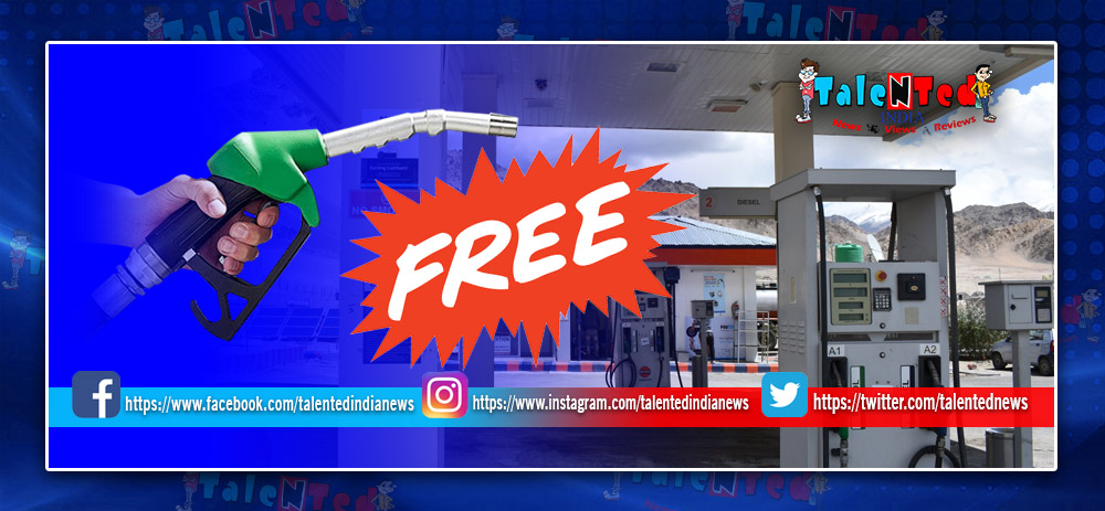 Indian Oil Latest Contest : You Can Get 25000 Rs Petrol Free And Diesel Free