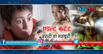 Download Full Web Series Gandi Baat 2 | Mirzapur 2 | Why Adult Content In Web Series?