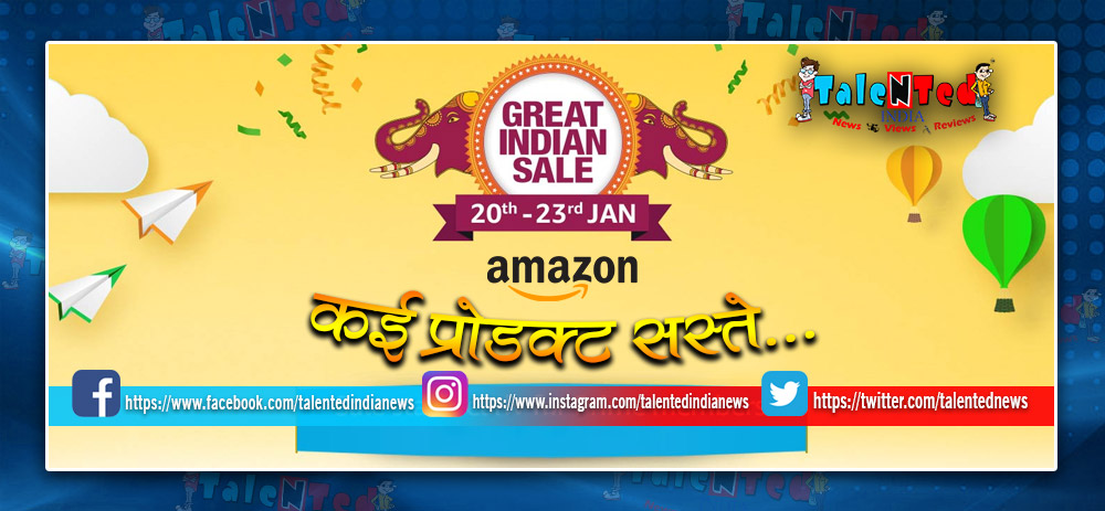 Amazon Great Indian Sale 2019 : Discount On Honor, Apple, OnePlus, Xiaomi