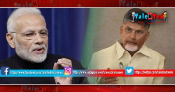 N. Chandrababu Naidu Attacked On PM Modi New Year Speech