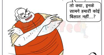 Talented India Today Cartoon On Narendra Modi Waves | Indian Science Congress