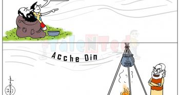 Talented India Today Cartoon On Achhe Din Aane Waale Hain & Narendra Modi