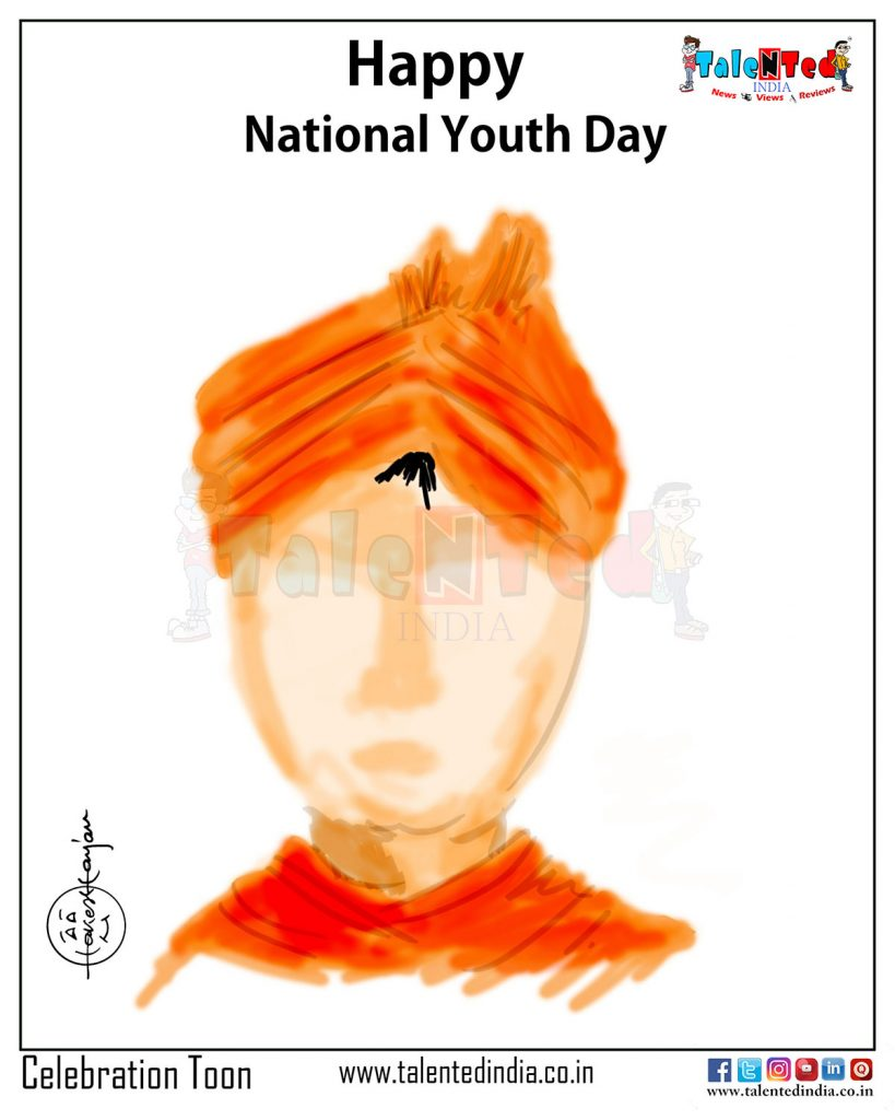 Talented India Today Cartoon On National Youth Day 2019 | Swami Vivekananda
