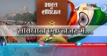 Indian Republic Day Facts