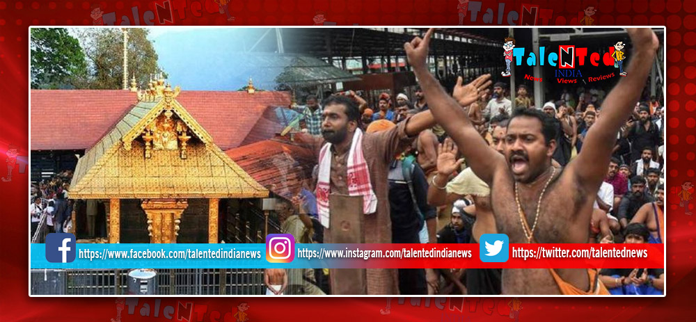 Sabarimala Temple Shut For Purification After Entry Of Womens