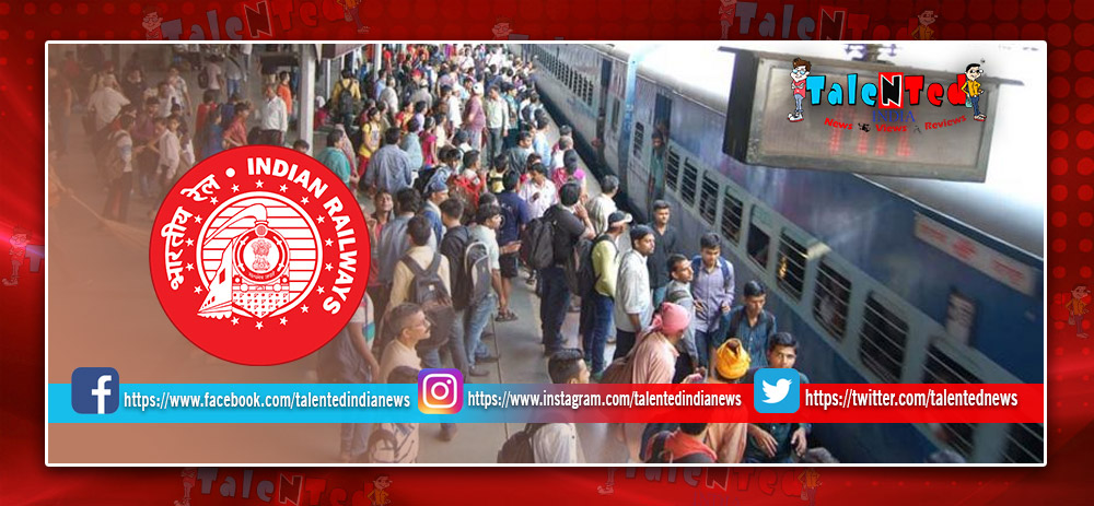 Over 300 Trains Cancelled Due To Fog | Cancelled Trains Today List