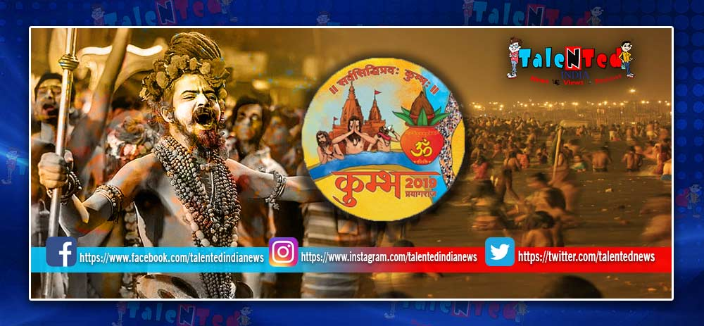 Bathe For 41 Seconds : UP Police New Funda To Avoid Kumbh Stampede