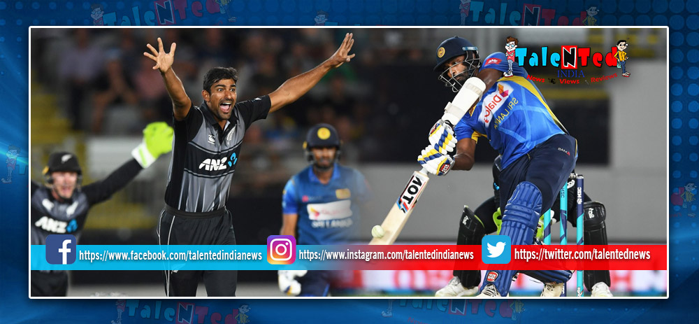 New Zealand vs Srilanka T20 | Cricket Live News | Cricket Live Score | Cricket News