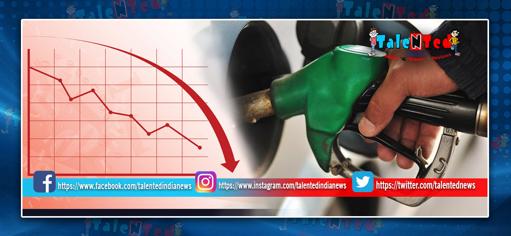 Today Petrol Rate | Petrol Price Today | Current Petrol Price | Today Diesel Rate