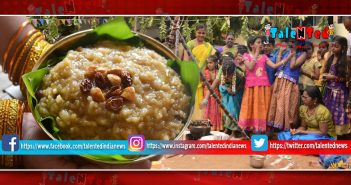 What is Pongal? | Meaning & Significance of Pongal | Pongal Importance In Hindi