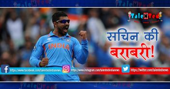 India vs Australia ODI Series : This Series Is Most Important For Ravindra Jadeja