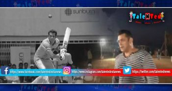 Salman Khan Cricket Video Goes Viral,In Which Video Placed Tremendous Shots