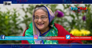 Sheikh Hasina Biography, Photos & Videos | Sheikh Hasina Back In Bangladesh