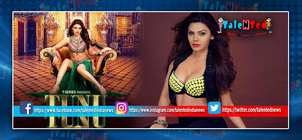 Download Full HD Sherlyn Chopra Tunu Tunu Song First Look