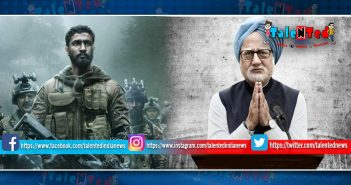 URI Box Office Collection Day 3 | The Accidental Prime Minister Collection Day 3