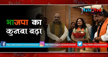 Lok Sabha Election 2019 : Bollywood Actress Moushumi Chatterjee Joined BJP