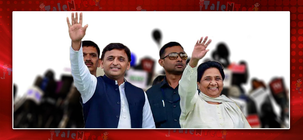 Lok Sabha Elections 2019 | Mayawati & Akhilesh Yadav Joint Press Conference