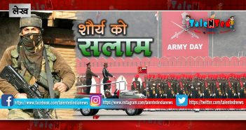 Indian Army Day 2019 Images, Photos, Wishes, Status For Whatsapp & Facebook