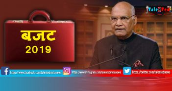 Budget Session 2019 Day 1 | Budget Session 2019 On 31 Jan |Budget Session Live
