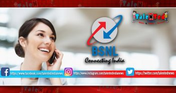 The Cheapest Plan Of BSNL