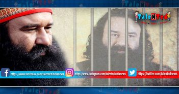 Gurmeet Ram Rahim Singh On CBI Court