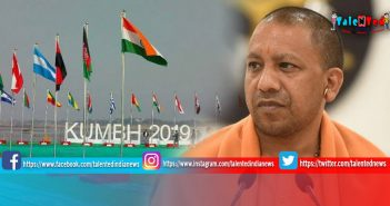 Kumbh Mela 2019: Ram Mandir Discussion In Swami Swarupanand 3 Day Program