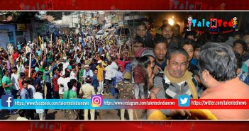 Fatehpur Violence : Fatehpur Running For Two Hours Closed Shops