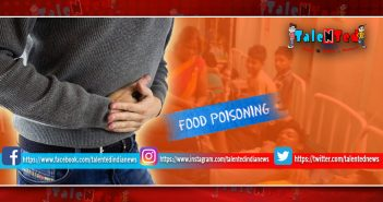 One family 12 Person Serious From Food Poisoning In Barwani
