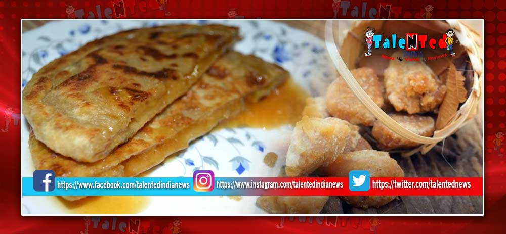 Gur Paratha Recipe In Hindi