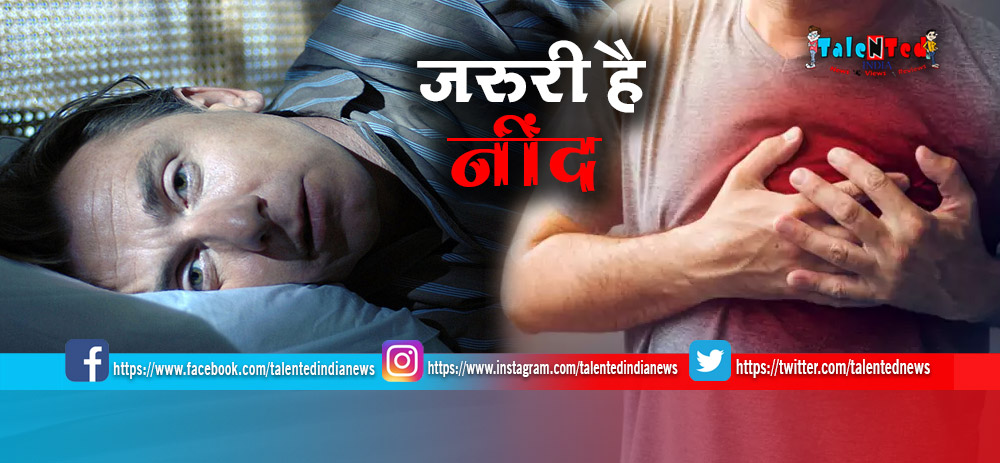 Insomnia Causes, Symptoms, Treatments | How To Cure Insomnia | Insomnia Types