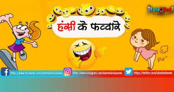 Funny Hindi Jokes | Funny Comedy | Funny Comedy | Dirty Jokes | Comedy Joke