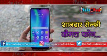 Honor 10 Lite Review, Price, Specifications,Features, Comparison