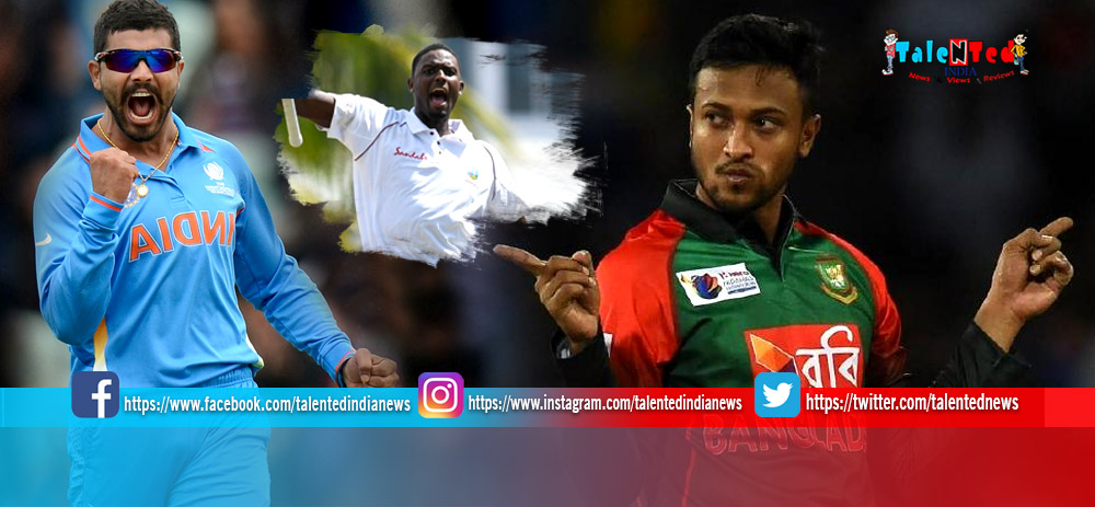 ICC Test All Rounder Ranking : Jason Holder, Shakib Al Hasan, Ravindra Jadeja