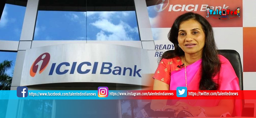 Former CEO Chanda Kochhar May Have To Pay Back Rs 350 Crore To ICICI Bank