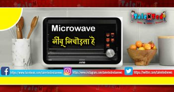 Uses Of Microwaves In Hindi | Kitchen Tips In Hindi | Kitchen Tricks in Hindi