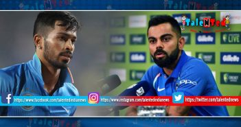 Virat Kohli Statement On Hardik Pandya