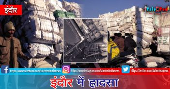Indore Bengali Square Accident | Latest Indore News In Hindi | Indore Crime News