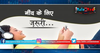 Top 10 Benefits Of Listening Music In Hindi | Advantages & Disadvantages Of Music