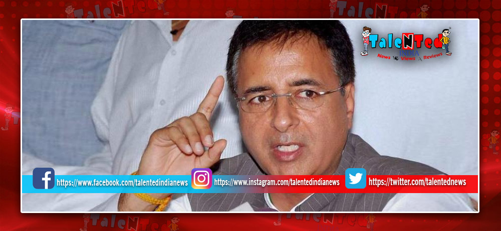 Congress Fields Randeep Surjewala Candidate For Jind Bypoll Election