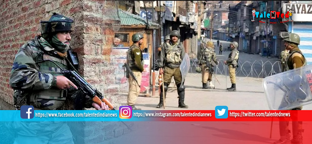 Baramulla Encounter : 3 Terrorists Killed In An Encounter With Security Forces