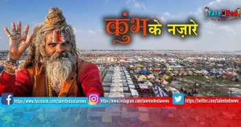 Kumbh 2019 Photos From Prayagraj :Kumbh Mela 2019 Latest Photos Images