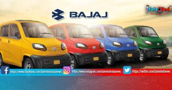 Bajaj Qute Quadricycle Review,Price,Images,Colours,Mileage,Specification,Feature