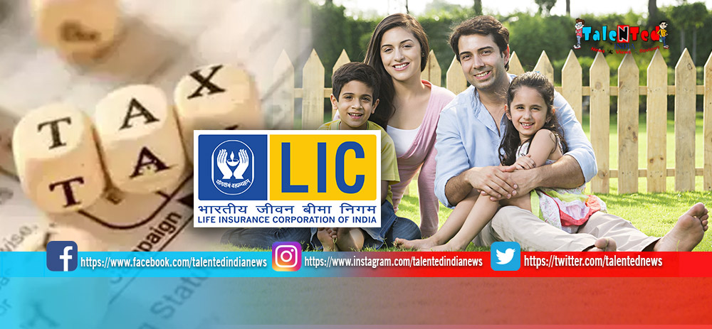 LIC Tax Benefits