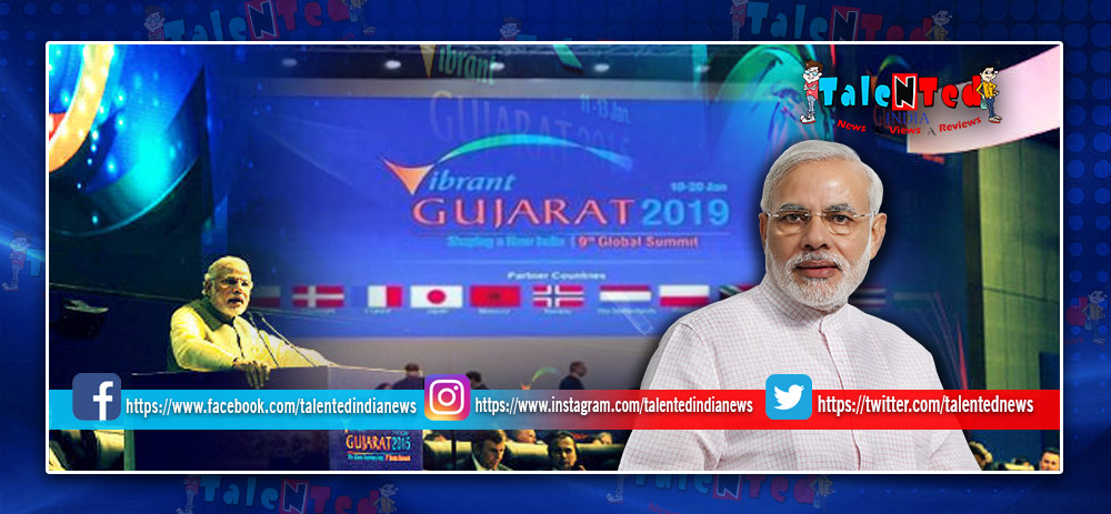 Vibrant Gujarat Summit 2019 Live Updates : India now ready for doing business