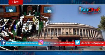 Parliament Winter Session Day 16 LIVE Updates | Parliament Winter Session 2019