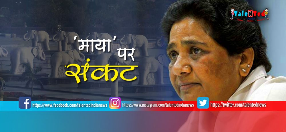 Memorial Scam : ED Raid At 6 Locations In Lucknow In Mayawati Government