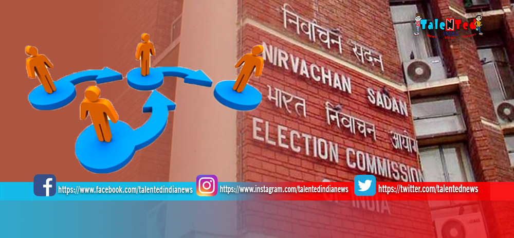 EC Order Removal Of Officers Posted One Place From 3 Years In Madhya Pradesh