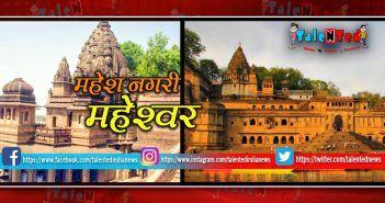 Maheshwar Tourism | Best Places To Visit In Indore | Best Places To Visit In MP